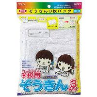 クツワ ぞうきん KR005 15枚(1袋3枚入) (直送品)