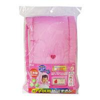 クツワ 子供用防災ずきん(ピンク) KZ002PK 1個 (直送品)
