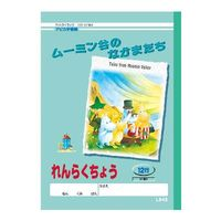 アピカ B5ムーミン れんらくちょう 12行 L945 10冊 (直送品)