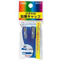 クツワ 削り付鉛筆キャップ(ブルー) RB005BL 10個 (直送品)