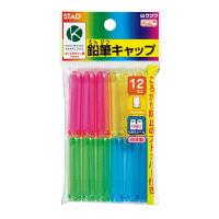 クツワ 鉛筆キャップ RB006 10個 (直送品)
