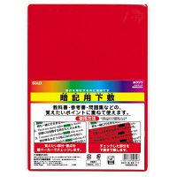 クツワ 暗記用下敷 (硬質) レッド VS005R 10枚 (直送品)