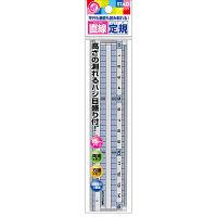 クツワ 直線定規(15cm) HS160C 10個 (直送品)