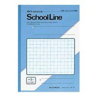 アピカ B5スクールライン 5ミリ方眼 アクア LS10 10冊 (直送品)