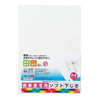 クツワ 硬筆書写用ソフト下敷き(A4) VS014 5枚 (直送品)