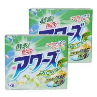 酵素配合アワーズ フローラル 1.0Kg 衣料用粉末洗剤 2個