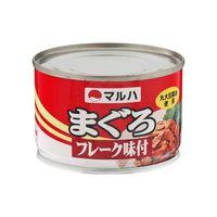 マルハ ALまぐろフレーク味付 EOKR 145g 3缶