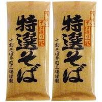 山本食品 特選そば 2袋(200g×2)