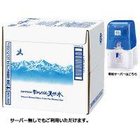 サントリー 天然水 10L バッグインボックス 2箱