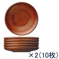 <LOHACO> 玉渕茶托 2箱(5枚入×2)画像
