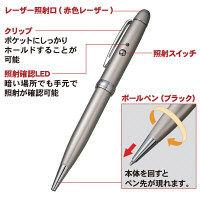 サンワサプライ ボールペン付きレーザーポインター LP-RD306S (直送品)