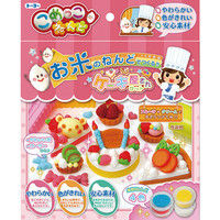 トーヨー こめっこねんどケーキ屋さんセット115201 2個 (直送品)