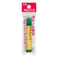 サクラクレパス クレパス単色フック(緑) LP-P#29 20本 (直送品)