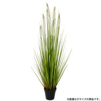 萩原 ホワイトラベンダーグラス 高さ約53cm 光触媒加工付き 人工観葉植物 1鉢 (直送品)