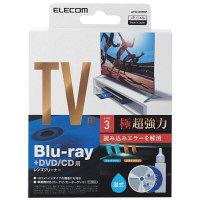 エレコム テレビ用クリーナー/Blu-ray・マルチレンズクリーナー AVD-CKBRP (直送品)