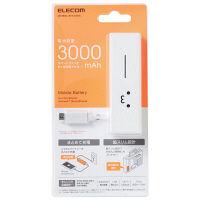 エレコム モバイルバッテリー/軽量コンパクト/まとめて充電対応/3000mA DE-M04L-3015WF (直送品)