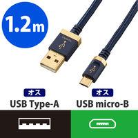エレコム AVケーブル/音楽伝送/A-microBケーブル/USB2.0 DH-AMB12 (直送品)