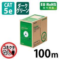 エレコム RoHS対応LANケーブル/CAT5E/100m/ダークグリーン LD-CT2/DG100/RS
