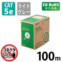 エレコム RoHS対応LANケーブル/CAT5E/100m/ライトグレー LD-CT2/LG100/RS