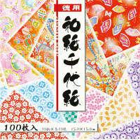 トーヨー 徳用和紙千代紙 15cm 100枚入 018033 2冊 (直送品)
