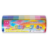 トーヨー オーロラテープ 8色 113701 2個 (直送品)