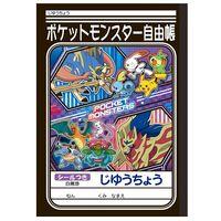 ショウワノート B5じゆうちょう ポケットモンスターS&M/B 087728002 10冊 (直送品)