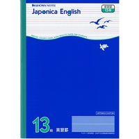 ショウワノート ジャポニカカスタム 英習罫13段 JC-F13 10冊 (直送品)