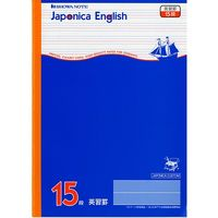 ショウワノート ジャポニカカスタム 英習罫15段 JC-F15 10冊 (直送品)