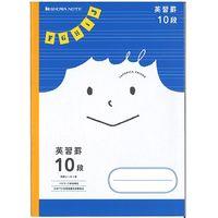 ショウワノート ジャポニカフレンド 英習罫10段 JFC-F10 10冊 (直送品)