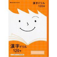ショウワノート ジャポニカフレンド かんじドリル 120字/橙 JFL-50-2 10冊 (直送品)