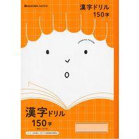 ショウワノート ジャポニカフレンド かんじドリル 150字/橙 JFL-51 10冊 (直送品)