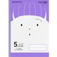 ショウワノート ジャポニカフレンド 5mm方眼罫(リーダー罫入り)/紫 JFS-5V 10冊 (直送品)