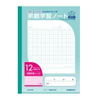 キョクトウ・アソシエイツ 家庭学習ノート12mmマス LGA12GR 10冊 (直送品)