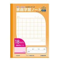 キョクトウ・アソシエイツ 家庭学習ノート18mmマス LGA18GR 10冊 (直送品)