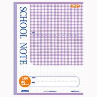 日本ノート セミA4スクールノート チェック柄5mm方眼ノートV LMCA45GV 10冊(直送品)