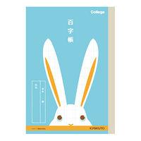 キョクトウ・アソシエイツ A5カレッジアニマル 百字帳 LT04 10冊 (直送品)