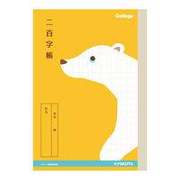 キョクトウ・アソシエイツ A5カレッジアニマル 二百字帳 LT05 10冊 (直送品)