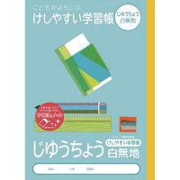 ナカバヤシ 学習帳B5じゆうちょう NB51-JL 10冊 (直送品)