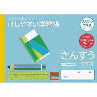 ナカバヤシ 学習帳B5さんすう7マスヨコ NB51-S7ML 10冊 (直送品)