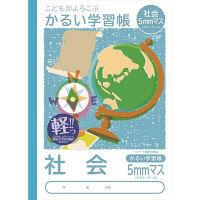 ナカバヤシ B5社会5ミリマスリーダー入り NB51-SH5 10冊 (直送品)