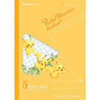 ショウワノート ポケットモンスターセクション 5mm方眼罫(リーダー罫入り) PS-5Y 10冊 (直送品)