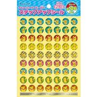 ショウワノート ステップアップシール ポケットモンスターS&M 中シール/ピカチュウ PU-10 10枚 (直送品)