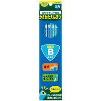 レイメイ藤井 三角かきかた鉛筆B(6本入)ブルー RE304 5個 (直送品)