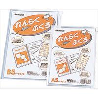 ナカバヤシ れんらくぶくろ A5 SD-RB-A5N 5個 (直送品)