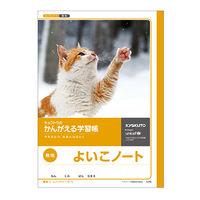 キョクトウ・アソシエイツ かんがえる学習帳 よいこノート L46 10冊 (直送品)