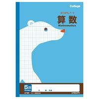 キョクトウ・アソシエイツ カレッジアニマル5mm方眼ノート 算数 LP20 10冊 (直送品)