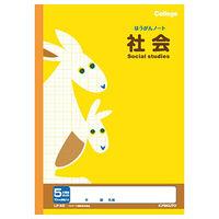 キョクトウ・アソシエイツ カレッジアニマル5mm方眼ノート 社会 LP40 10冊 (直送品)