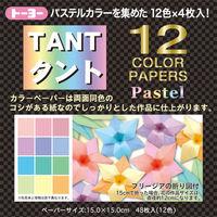 トーヨー タント12カラーペーパー 15.0cm パステル48枚入 068005 3袋(1袋48枚入) (直送品)