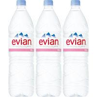 伊藤園 evian(エビアン) 1.5L 1セット(3本)