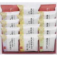 柿安 惣菜セット AS50 (直送品)